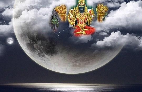Kamakshi Devi Ammal