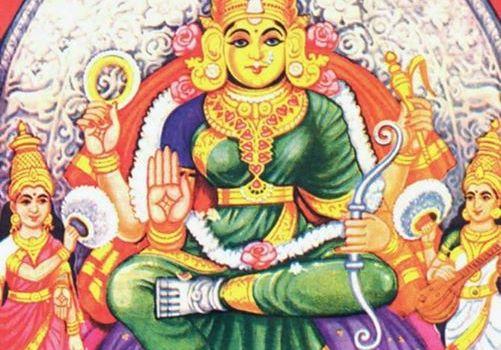 Goddess Lalitha Devi