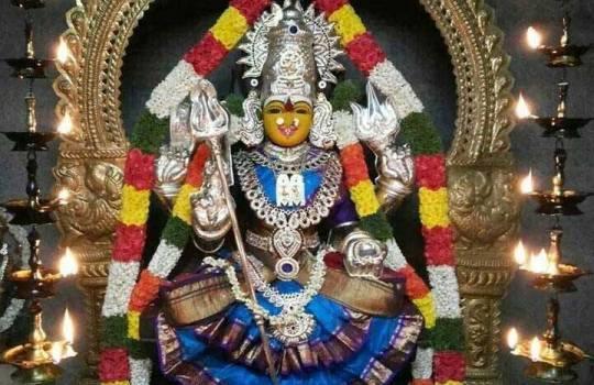 Sri Lalitha Tripura Sundari