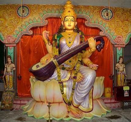 Basara Gnana Saraswathi Devi
