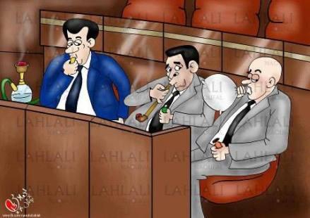 برلمان