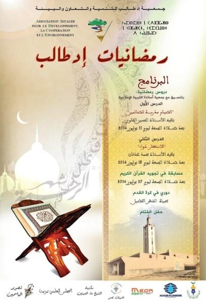 idtaleb ramadan