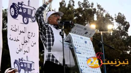 كلمة أحمد إدايعزا في المهرجان الخطابي للأصالة والمعاصرة بتيزنيت