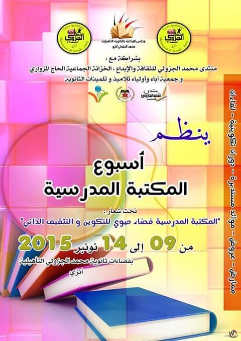 FB_IMG_1446994622533