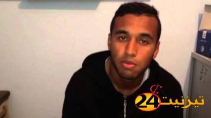لاعب امل تيزنيت سليمان المشتري يعتذر لرئيس الفريق