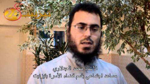 محمد العبدلاوي : الصلح بواسطة المساعد الاجتماعي أفضل وأولى