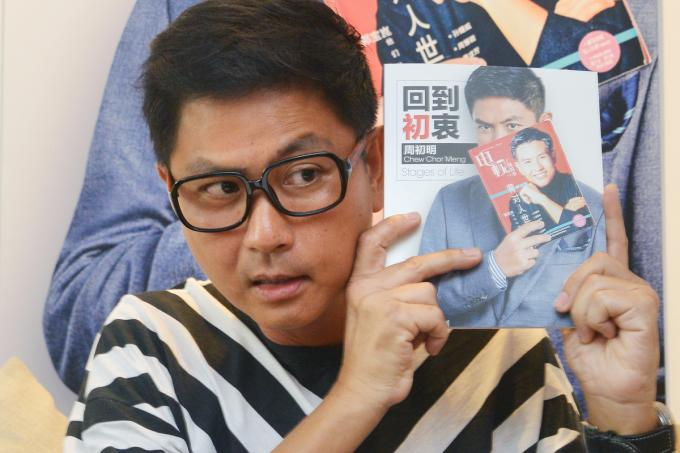 Actor Chew Chor Meng relates battle with motor neuron illness in book, Latest TV News - The New ...