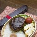 木製も人気。おしゃれなお箸箱セットのおすすめ通販サイト集【お弁当】