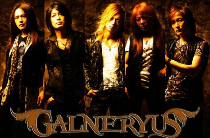 Galerynus