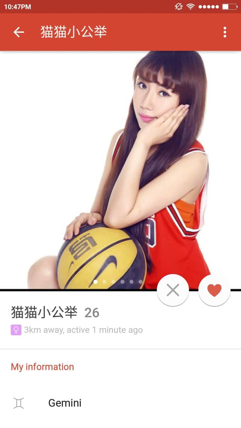 Så sportsbilde man kan få det i Kina!