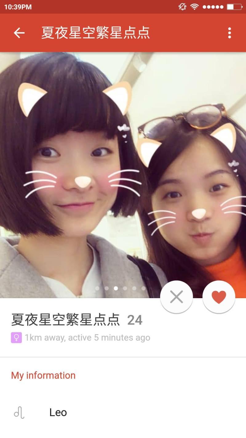 Jeg tror halve befolkningen i Kina ønsker å være katt...