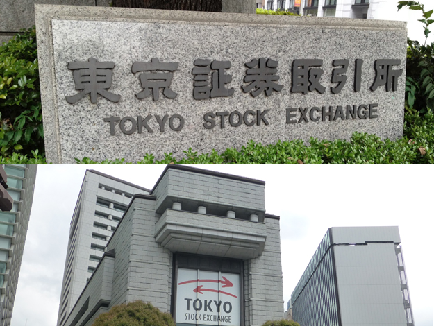top stock exchanges