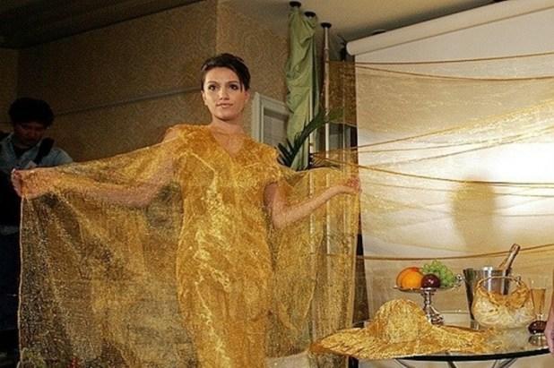 Golden evening dress by Ginza Tanaka