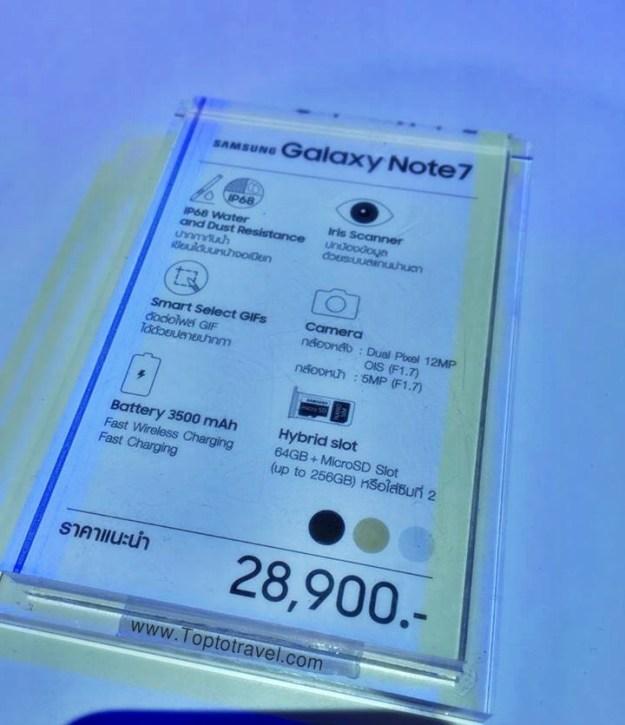 Samsung note 7-1