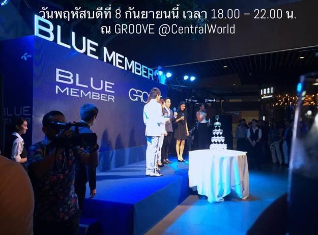 dtac-blue-member4