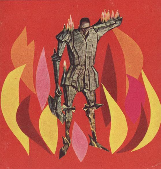 Joseph Mugnaini's iconic Fahrenheit 451.