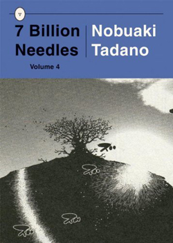 7 Billion Needles by Nobuaki Tadano