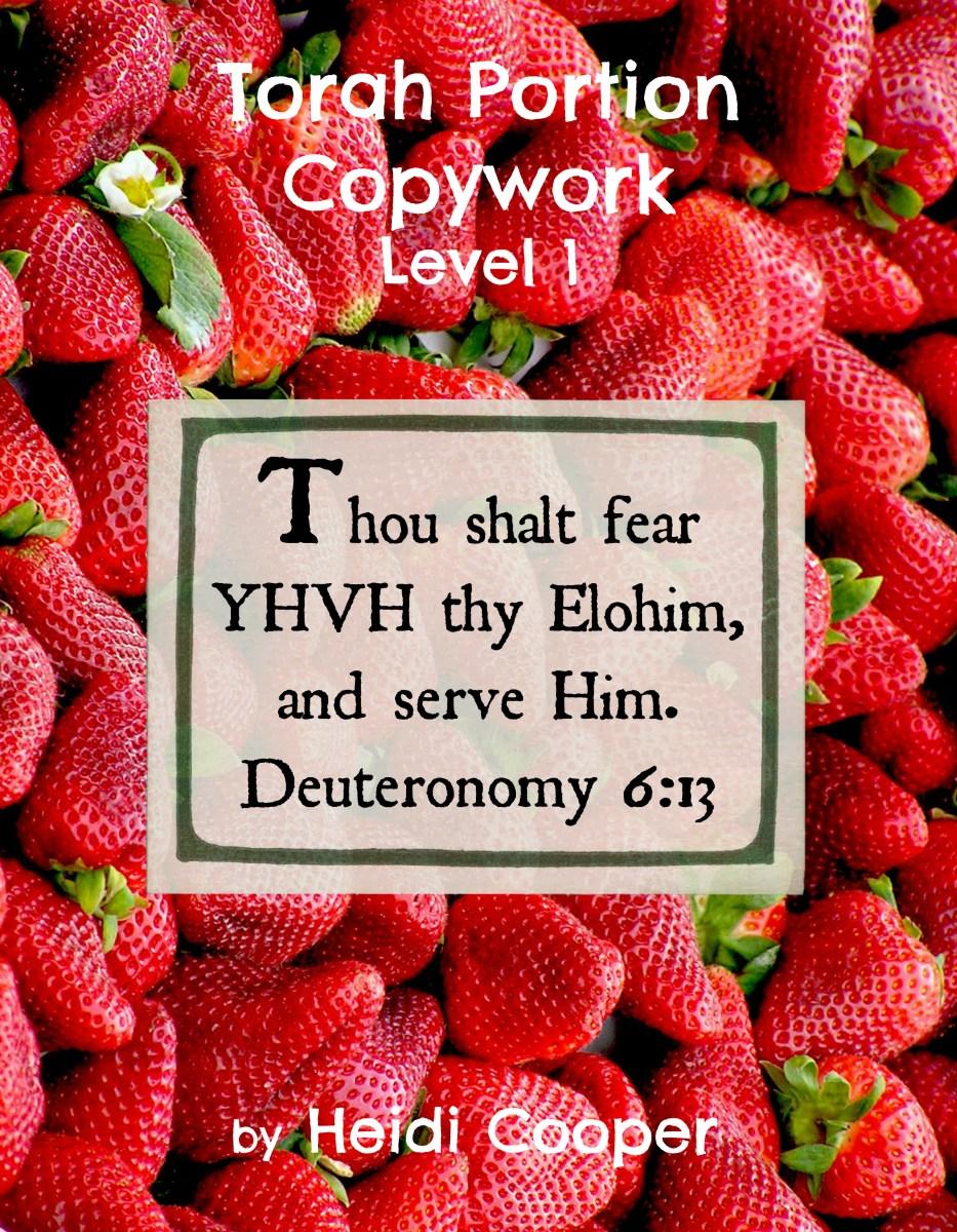 Torah portion copywork Level 1