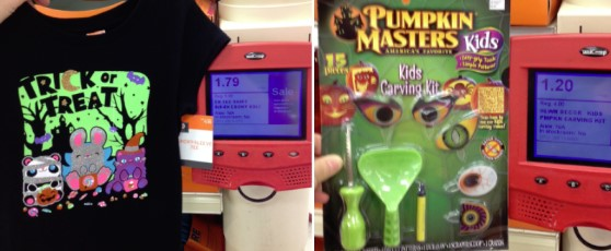 pumpkin-masters