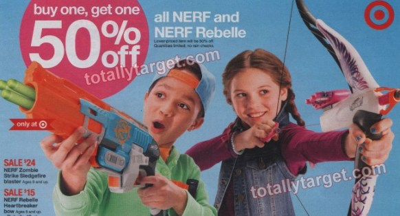 nerf-deal