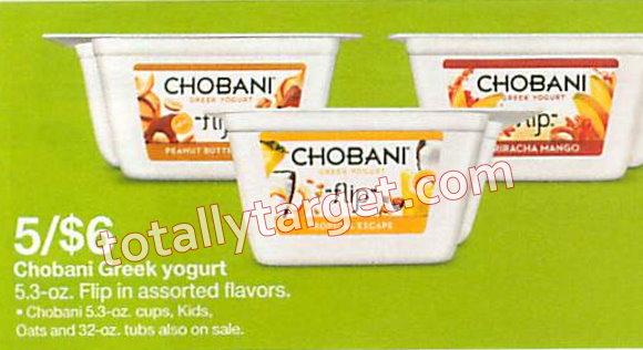 chobani-flip-coupon