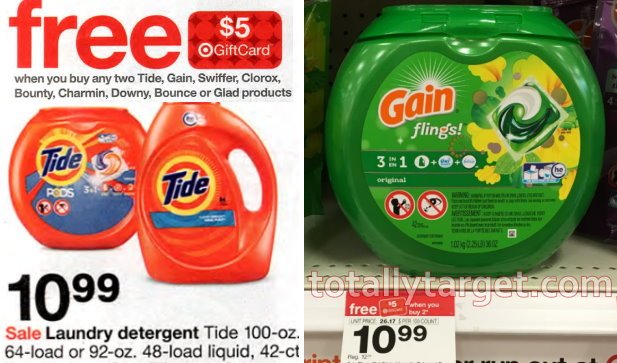 tide-gain-deals