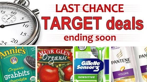 last-chance-deals66