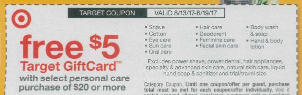 gc-coupon