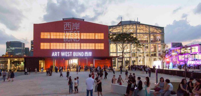 Centre Pompidou negocia um novo espaço em Xangai