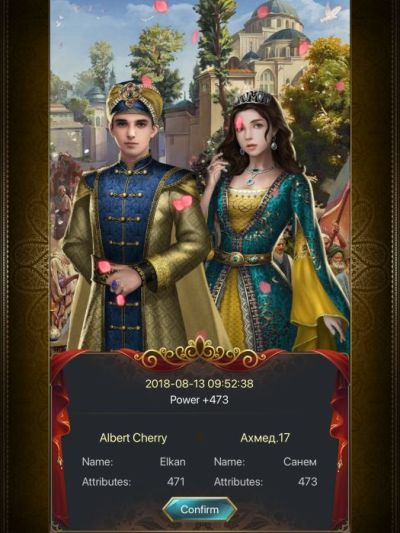 Game of Sultans Heirs Guide & Player ID Sharing for Marriage | Touch Tap Play