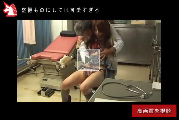 【病院盗撮動画】妊娠の疑いがある女子校生が分娩台で検査…医師のセクハラ診察でガチ妊娠したww