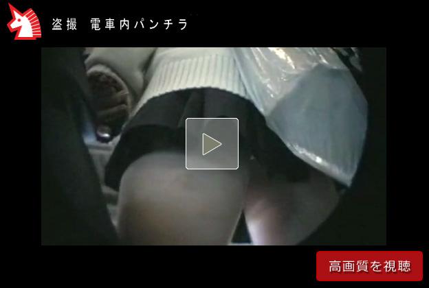 【JCパンチラ盗撮動画】私立の学校に電車で通う制服JCを逆さ撮り…食い込んだ綿パンツを接写盗撮ww