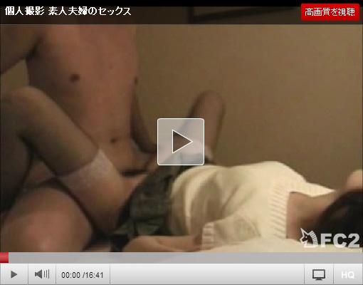【素人SEX盗撮動画】個人撮影の流出…!?夫の趣味で夫婦の営みを隠しカメラ撮りされた若妻ww