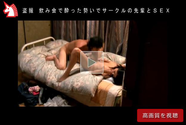 【素人SEX盗撮動画】クリスマスに初めて彼氏の家に来た可愛い彼女…変態男の隠しカメラだらけの部屋で…