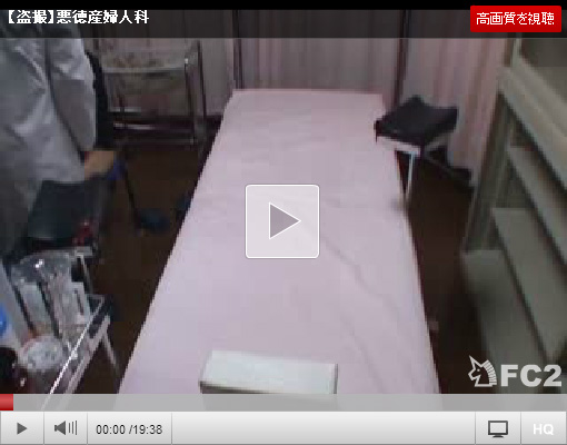 【病院盗撮動画】無精子病の夫に内緒で精子提供者を探す素人妻…悪徳医師の精液を分娩室で受け入れたww