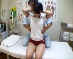 【マッサージ隠撮動画】赤ジャージを脱がせば尻に食い込む運動部のブルマ女子校生を隠しカメラ撮りww