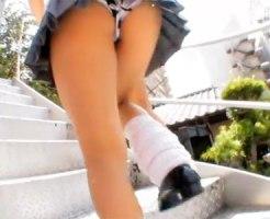 【逆さ撮り隠撮動画】ビルの非常階段を登るギャル女子校生のエロいサテン生地パンツを隠し撮りww