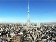 tokyo_tower_1