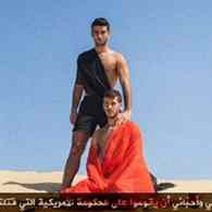 Israeli Gay Club Promoter Criticized for Parody Image of ISIS Beheading