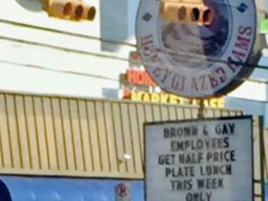 Brown and Gay brown gay