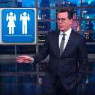 Colbert bathroom