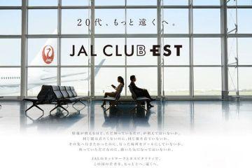 JAL CLUB EST