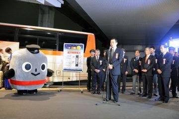 羽田 バス