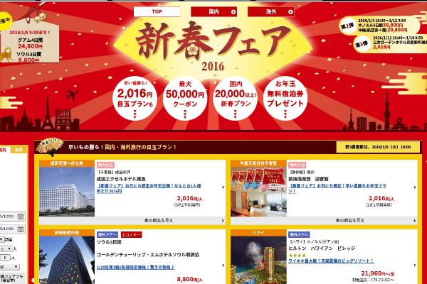 Screenshot-2015-12-29-at-17