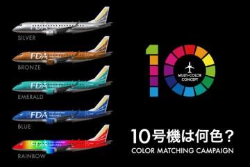 color10_pic01