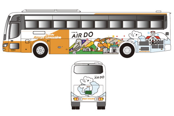 HDbus