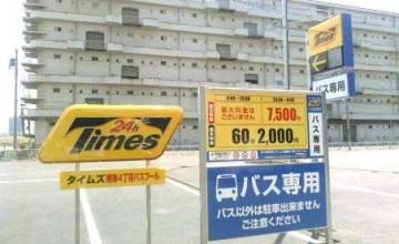 timesbus