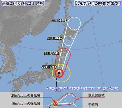 typhoon9th