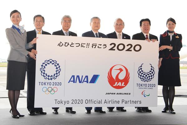 2020-3
