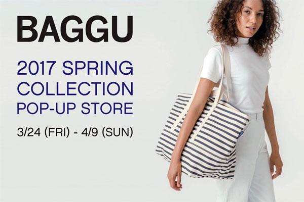 カリフォルニアのバッグブランド「BAGGU」のポップアップストア、「FLIGHT 001」に期間限定オープン